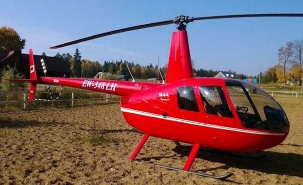 Вертолетная прогулка (предварительное согласование)